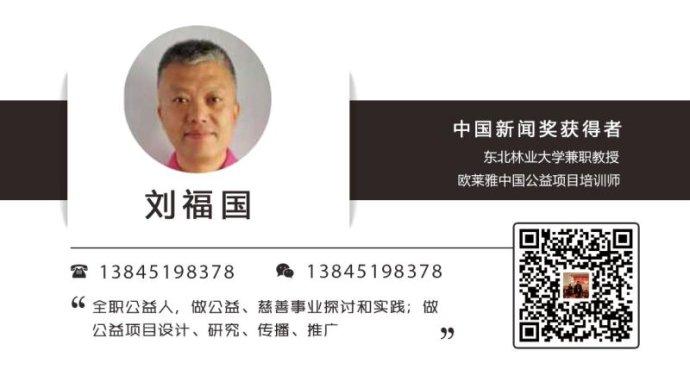 海南纪委选调干部,将女性排除在外