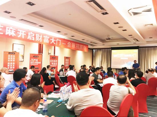 众泰芝麻冀鲁豫联合招商会圆满成功,或将打开全新的销售格局643