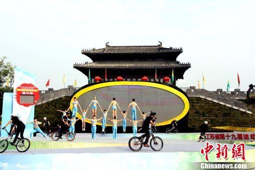江苏第十九届省运会倒计时一周年 会徽、主题口号揭晓