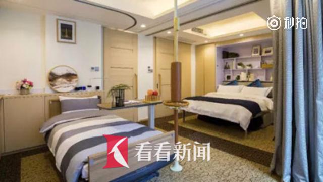 日本设计师为中国遗传病患者改造房屋