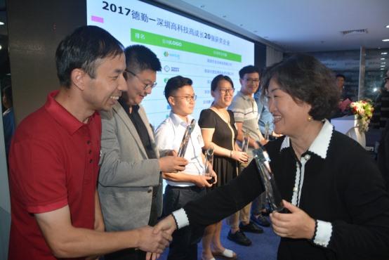 2017德勤深圳高科技高成长20强榜单公布,麦谷科技荣登榜首