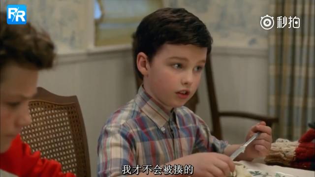 《生活大爆炸》前传衍生剧《少年谢尔顿》官方新片段释出!巨多新镜头!继上回...