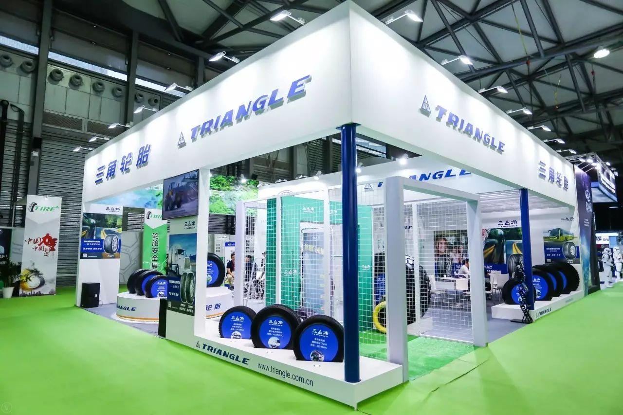 三角轮胎亮相2017中国国际轮胎及后市场展览会
