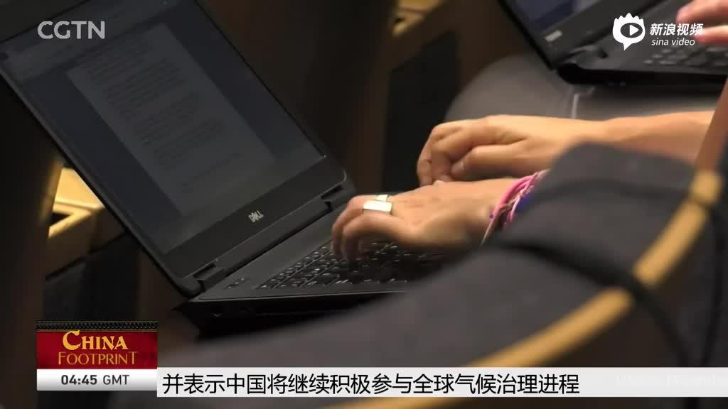 中国方案:中欧增强天气互助