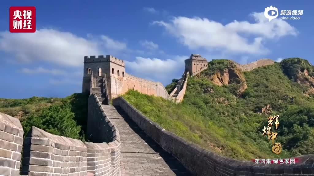 政策麋集出台,中国铁腕宣战!一大波企业将迎巨变!