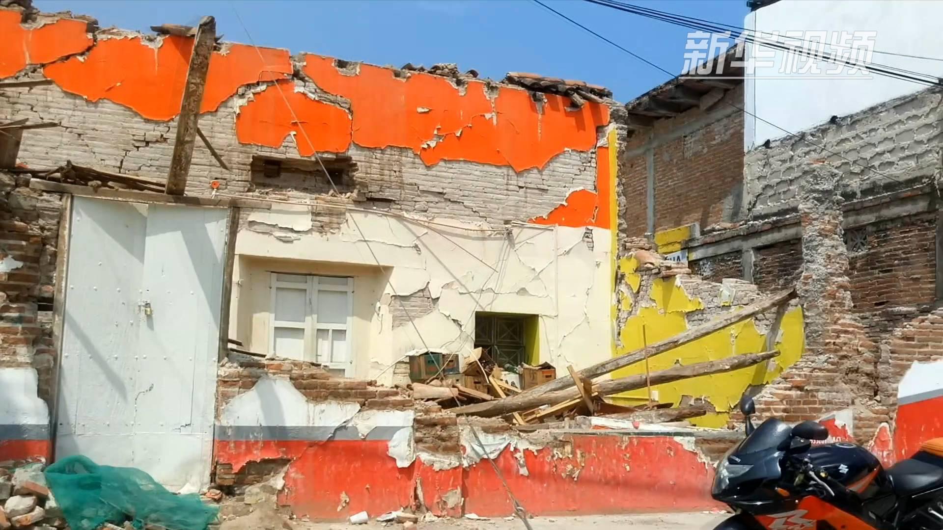 墨西哥发生6.1级地震