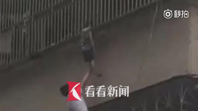 3岁男孩卡防盗网舌头吐出险窒息 市民徒手爬三楼托举男孩等待救援