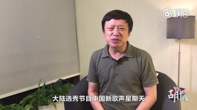 """""""中国新歌声""""在台湾大学遭闹场停演,""""台独""""学生已经歇斯底里"""
