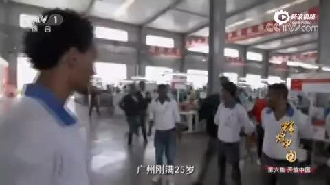 埃塞俄比亚员工合唱团结就是气力 中国企业正走向天下