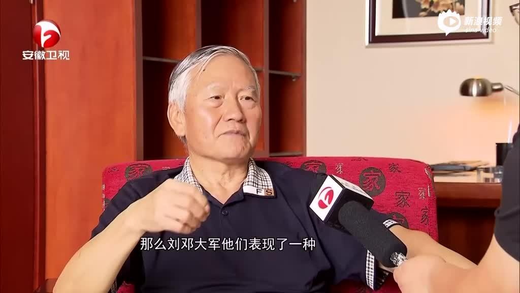 《刘邓大军在安徽》之鱼水情深――纪念刘邓大军千里跃进大别山70周年