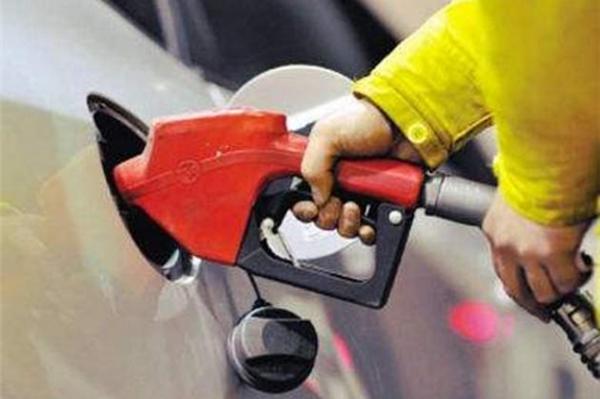 国内油价将迎七个多月来首次下调 系年内首次下调