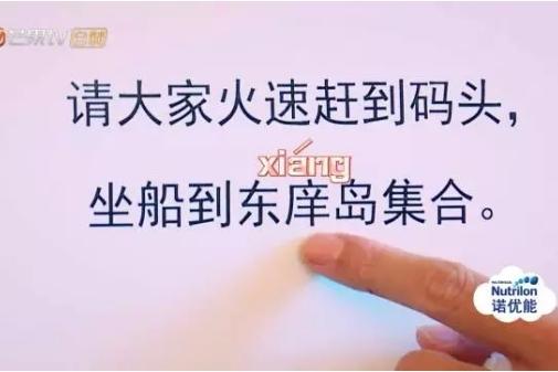 """首汽租车推出""""一日起租""""活动 十一假期畅玩海岛"""