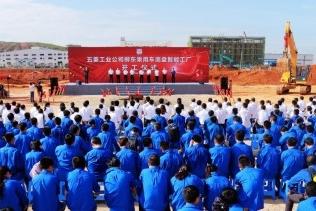 """""""智造""""升级,五菱工业公司打造广西首个汽车底盘智能工厂"""