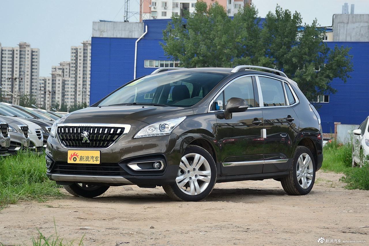 车型对对碰:新款标致3008 VS 新款马自达CX-4之动力配置