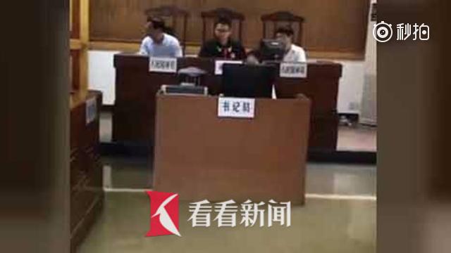 南京暴雨致法庭被淹 法官水中准时开庭感动当事人