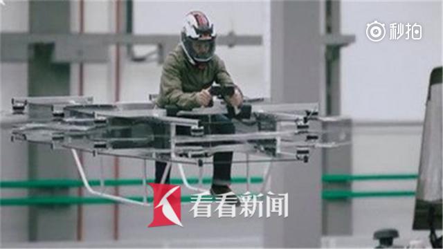 会飞的摩托车!俄罗斯著名武器制造商测试新利器