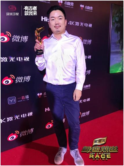 江淮瑞风S7恭贺《极速前进》获年度优秀电视节目奖