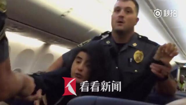 美国又传机上拖人争议 西南航空被曝硬赶过敏女乘客下飞机
