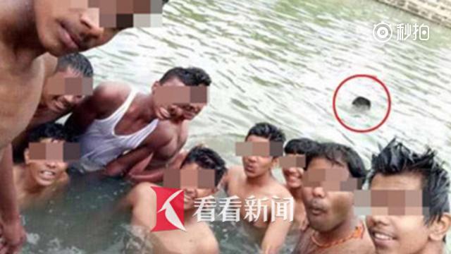 全班水中玩自拍竟没发现同伴溺水 印度17岁少年惨死河中