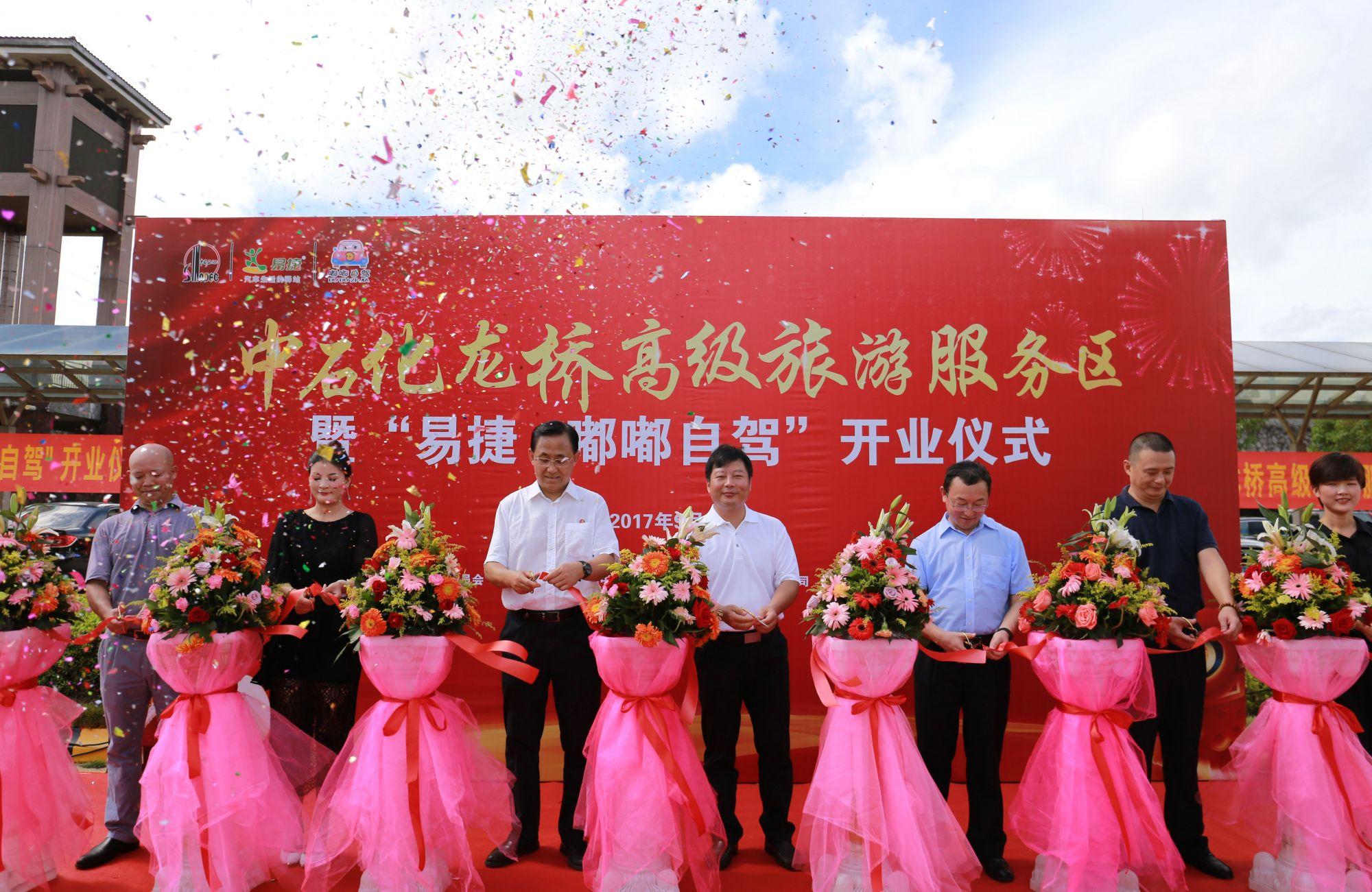 中石化海南石油分公司首次跨界与海南旅游企业联姻