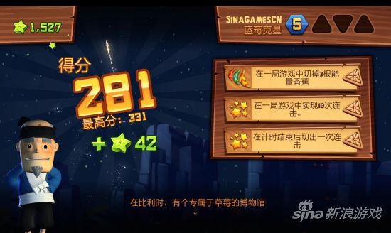 完全简体中文化游戏体验