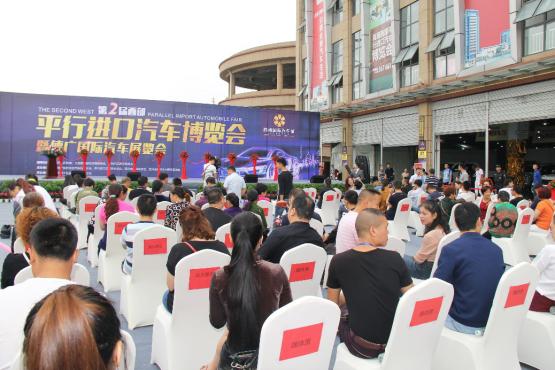 北新大弘盛大举办第二届西部平行进口车展