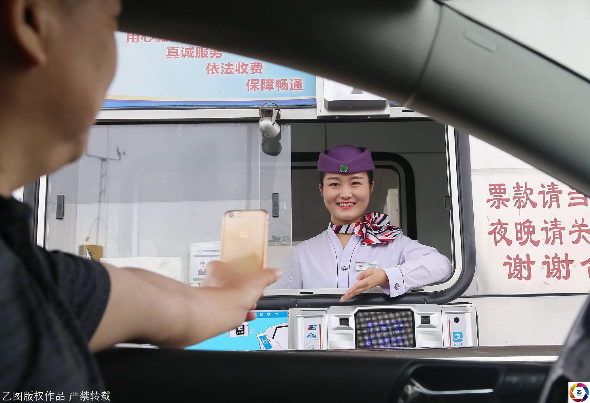 高速美女收费员一天微笑八千次,司机:想多交几次费