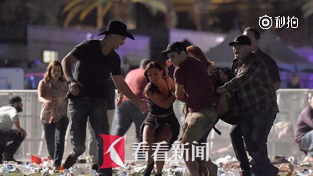 美国拉斯维加斯一赌场附近发生枪击 多人受伤