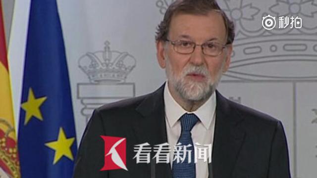 """闹剧收场致数百人受伤!西班牙首相:加区""""独立公投""""非法!"""