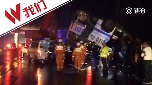 大广高速一客车发生侧翻致5死