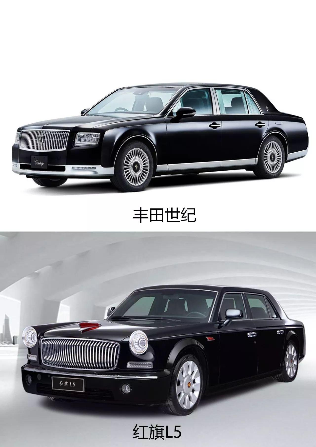 """将近300万的日本""""劳斯莱斯""""终于换代了"""