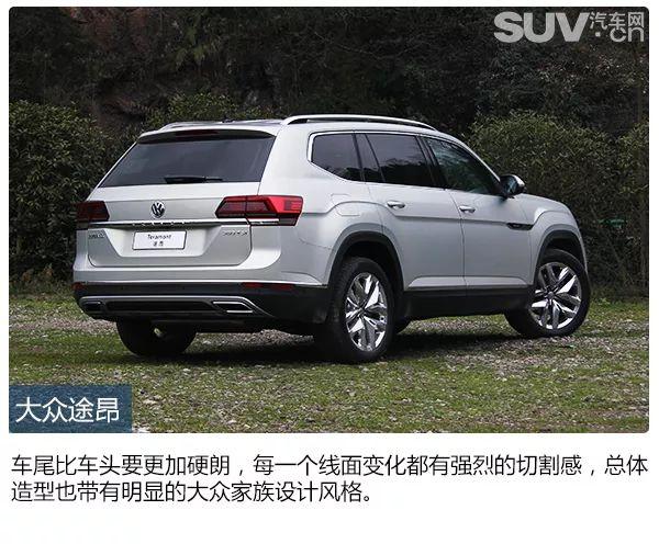 大众大型suv车型途昂380 上海大众suv新车型多少钱380图片