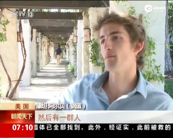 美国:拉斯维加斯枪击事件  钢蛋——在中国的生活留下美好回忆