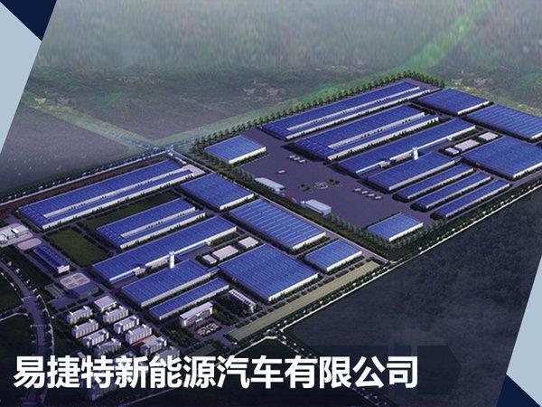 雷诺将投资1400亿 研发21款新车/含8款纯电车-图2