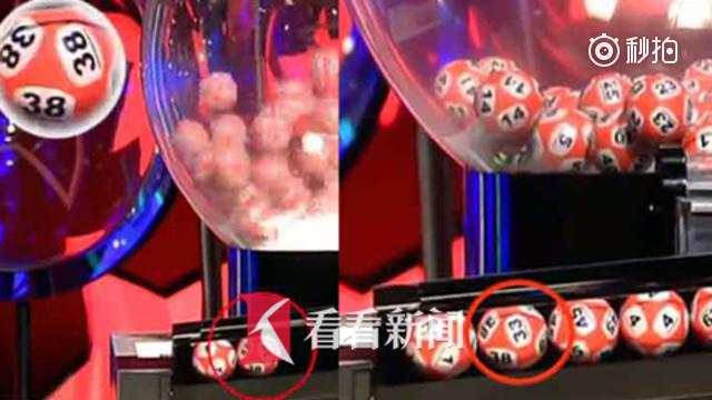 """爱尔兰""""双色球""""开出一个红球上居然有两个数字"""