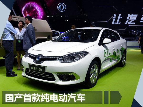 雷诺将投资1400亿 研发21款新车/含8款纯电车-图3
