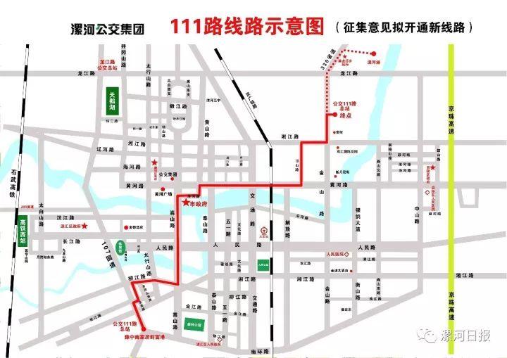 漯河规划图