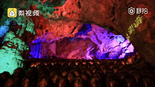 世界最大天然藏酒洞!广西南丹一山洞藏5万吨酒