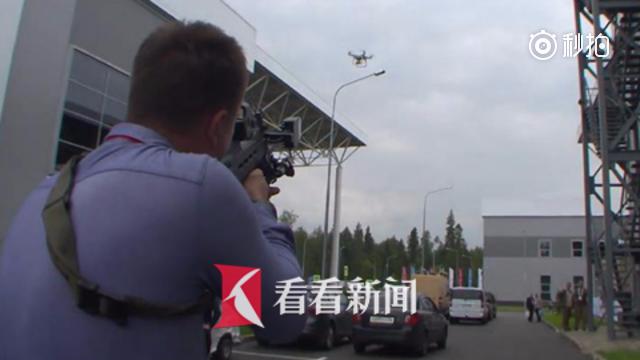 """俄罗斯发明高科技武器 不用弹药却专""""打""""无人机"""