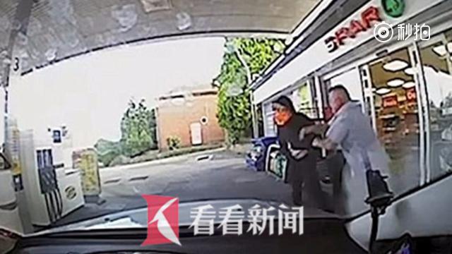 英勇的哥路见不平停车相助 揪住持枪劫匪正对监控巧留证据