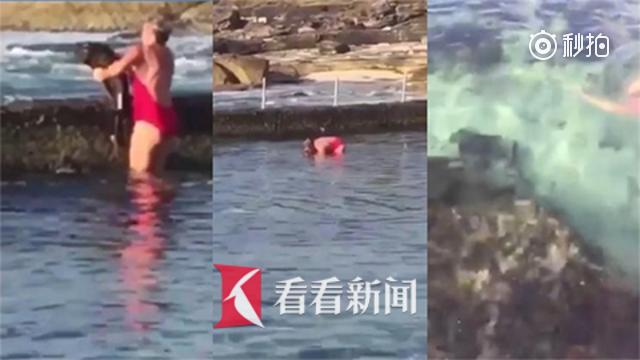 """勇敢""""女汉子""""游泳遇上鲨鱼 竟一把抱起送回海里"""