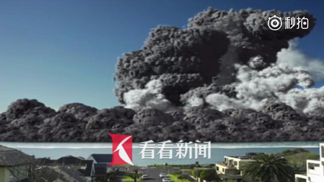 如果新西兰超级火山爆发了会有怎样的威力?