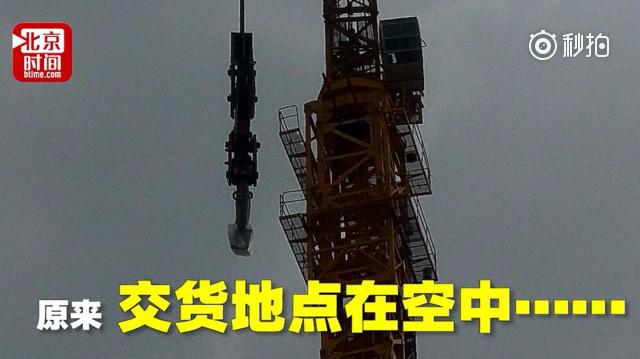 """南宁:外卖小哥遇塔吊工人 然后就有了""""塔吊外卖"""""""