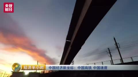 中国的大桥竟然会空中旋转!看得不敢闭上眼...中国造桥术真的逆天了!