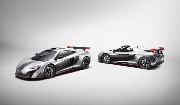 迈凯伦两款MSO R特别版 仅定制打造2辆