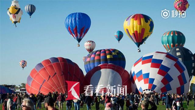 超级梦幻!50国高手比拼 上百热气球满天飞!