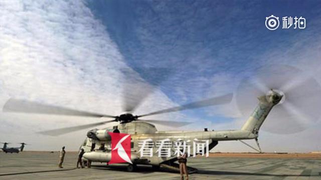 冲绳失事军机被疑有辐射隐患 驻日美军称已全部除去