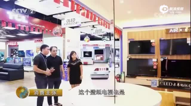 """国产电视瘦成一道""""闪电"""""""