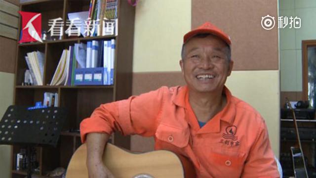 六旬环卫大爷自学吉他弹唱38年成网红:以后要谈给女朋友听