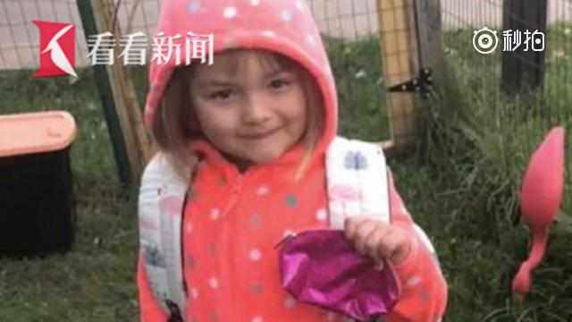 融化了!5岁小女孩得知朋友没有牛奶喝 捐出自己所有积蓄